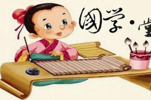 全日制读经班仍在京隐蔽办学 教师无资质