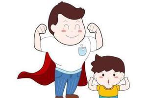 如何让孩子拥有面对困难的勇气和底气