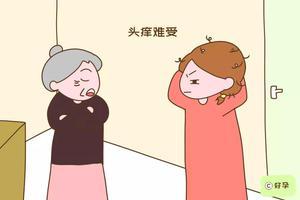 """产妇不能太听话 坐月子记住""""三不听"""" 身体能更快恢复"""