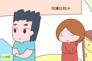 闺蜜当全职妈妈三年,刚被离婚,没有经济基础做全职妈妈要三思