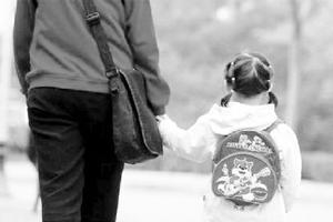 2020年非京籍儿童东城区上学 父母需满足这些条件