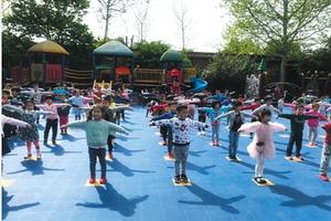 北京将扩大惠普性学前教育资源 再增3万幼儿学位