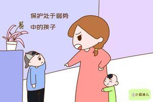 """两个孩子的家庭,父母能""""一碗水端平""""吗?事实让人难以接受"""
