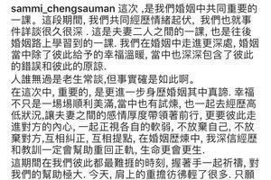 郑秀文:许志安出轨,我有资格说原谅