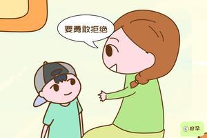 不想让孩子吃亏、受气,被当成软柿子捏,这几方面父母要注意