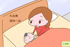 """胎宝宝也有""""娱乐活动?#20445;吭新?#30561;着时,胎儿的一系列举动太逗趣"""