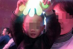 云南3岁男童在卫生院治疗后死亡 卫健部门回应