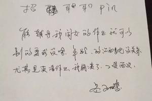 岳云鹏陪娃写作业哭上热搜,这种痛当爹妈的都懂!