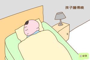 晚睡对孩子伤害大,不仅仅是影响长高