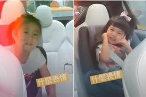 """贾静雯老公带两女儿出游 咘咘BO妞""""秒变脸"""""""