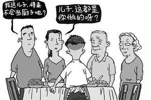 小学生爱钻研烧菜家人愁 媒体:鸿鹄安知燕雀之志