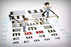 青少年视力保护状况堪忧 网游防沉迷措施落实不力