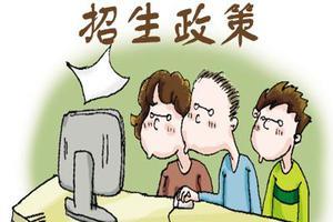 """郑州小升初政策发布 民办初中""""一次报名三次机会"""""""