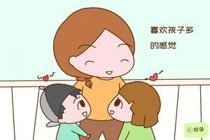 独生子女会孤单,所以生二胎可以做个伴
