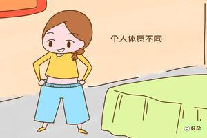 """生娃后宝妈体重掉多少正常?其实看个人""""造化"""""""