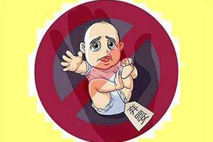 中国技能实习生在日遗弃婴儿 被判18个月