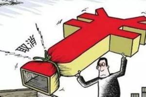 广东省教育厅:全省性竞赛不得以营利为目的