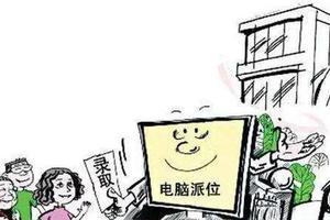 广西:严禁民办中小学校组织统一笔试招生