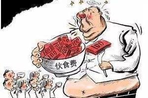 湖南道县通报学校克扣学生伙食:符合伙食成本要求