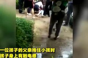 2名女童或因景观灯漏电触电身亡 事发时在戏水