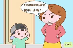 """""""妈妈,我不想考大学""""两个妈妈不同的回答"""