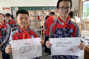 小学生自制活字印刷毕业证 能存千年(图)