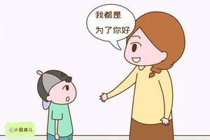 孩子越长大越嫌弃的妈妈 身上的特征很明显