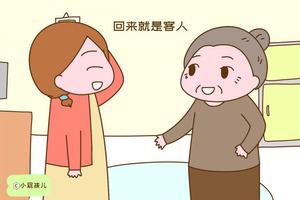 结了婚的儿子和出嫁的女儿 在父母心里有什么不同?