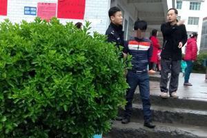 湖南宁远持刀砍杀4名小学生嫌犯被批捕 致2死2伤