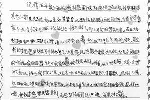 """小学生性别意识萌生 班主任手把手教写""""情书"""""""
