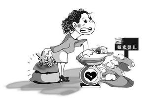 夫妻为还网贷贩卖亲生龙凤胎 检方建议撤销监护权