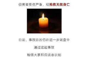 柳州万达用幼童车祸做营销 当地市监局介入