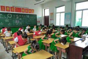 北京发布新规:教师体罚幼儿或被开除
