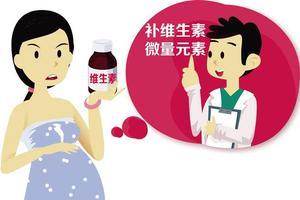 孕期补充营养素 盲选保健类产品或不靠谱