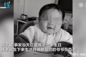 1岁男童被其父从6楼扔下坠亡 事发前孩子母亲离家