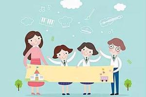 家长添心病:家校关系异化 家长群变负担群