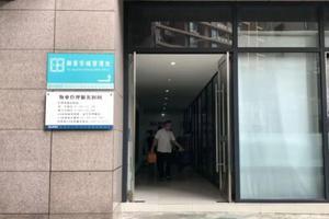 深圳男童被坠窗砸中身亡 其母因患疾已无法生育