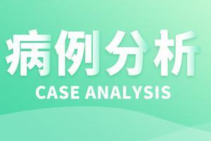 妇产科主任医师蒋佩茹:备孕期间得了阴道炎怎么办?