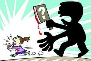 重庆6岁女童遭亲生父亲砍多刀 嫌疑人已被羁押