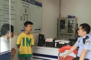 11岁男孩拿户口本到派出所要分户:补习班多受不了