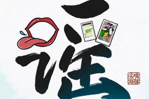 """新华网评""""贵州儿童疑被性侵"""":庆幸那不是真的"""