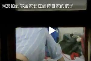 西安男童被虐打?警方辟谣:其母因学习问题殴打