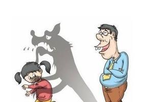 南京警方通报幼儿园保安猥亵女童:已刑拘