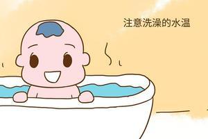 平时需要勤给宝宝洗澡吗?