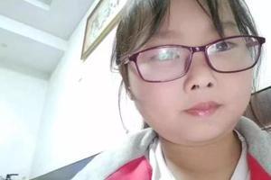 杭州10歲女童6天前被租客帶走 至今下落不明(圖)