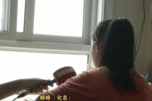 中青报评教师辱骂学生:属严重校园欺凌 伤害极大