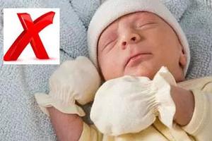 为什么不能给小婴儿戴手套?