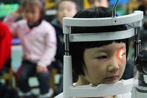 全国儿童青少年总体近视率53.6% 教育部发护眼倡议