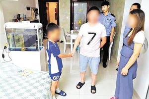 因未做作业被父亲责打 9岁男孩报警:我被家暴了