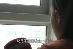 官方通报女孩遭老师公开辱骂:涉事学校校长等被处分